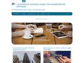 Détails : E-promotion pour entreprises et marques