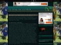 Le blog de Lutèce