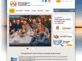 Détails : Echanges Maisons Vacances