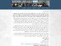 MEDAV - Ecole de Formation Professionnelle