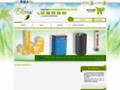 Détails : Ekorys.fr : Spécialiste dans la vente de poubelles et de collecteurs à déchets en tous genres.