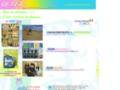 Ekwo, c'est un magazine trimestriel sur le développement durable.