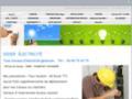 Didier Electricit� Diagnostic R�novation D�pannage