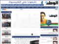 Détails : elwatan.ma الوطن صحيفة الكترونية مغربية