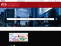 Détails : L'Entreprise immobilier