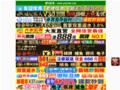 Voir la fiche détaillée : Etangs de Pêche Taisniere Sur Hon (59)