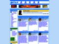Etula Recherche et portail web