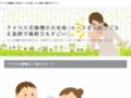 vignette du site partenaire