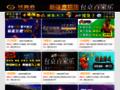 Détails : Fashion Attitude vente en ligne d'articles de mode tendance