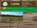 Détails : La ferme Saint-Joseph