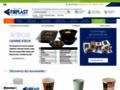 Détails : Une idée originale avec la vaisselle en bois sur firplast