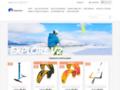 Détails : Achat aile de kitesurf sur francekiteshop.com
