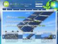 Spécialiste de l'energie solaire à Madagascar