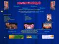 site http://gerardmusique.free.fr
