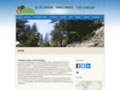 Détails : Tourisme rural à Chefchaouen : Gite TALASSEMTANE