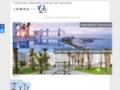 Voir la fiche détaillée : Hotels Go Tunisie pas cher