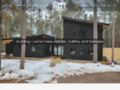 Home Builder and General Contractor Hayward, Northwest WI | Hill Construction