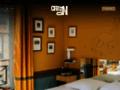 Hotel Crayon Paris