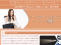 Capture du site http://www.i-loterie.com
