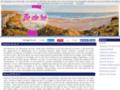 Détails : Vacances dans l'île de Ré