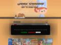 jeux cuisine gratuit sur www.jeuxcuisinegratuits.fr