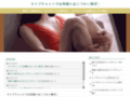 Capture du site http://www.job212.com