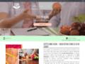 Détails : Votre atelier diététique à Reims (51)