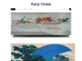 Kenji Hirata