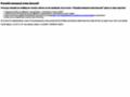 Shttp://www.kidspot.com.au Thumb