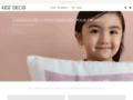 Détails : Cadeaux personnalisés pour enfants et nouveaux parents