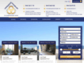 agence immobiliere cap d'agde