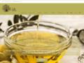 Détails :  OLIVE OIL PRODUCER PRODUCTEUR DE HUILE D'OLIVE