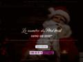 Détails : Un numéro du Père Noël pour un appel plein de magie
