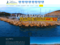 Leros Marina EVROS S.A.