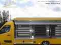 Fabricant français de camions magasin haut de gamme