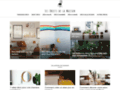 meubles et accessoires de cuisine