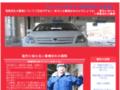 Les Pages Auto - voiture occasion