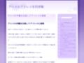 Annuaire lignefr.com