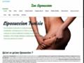 Détails : lipoaspiration menton tunisie