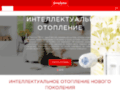 Détail SITE http://livingsystem.com.ua