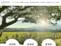 Luberon.fr: site d'annonces immobilières du Luberon