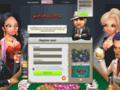 MafiaRang - Jeu gratuit de mafia et de gangsters