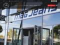 Mag Jeans : Boutiques de jeans P�age de Roussillon (38)