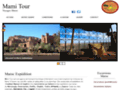 voyage pas cher maroc sur www.mamitour.com