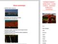 Détails : Maroc Authentique :  Blog de voyage au Maroc