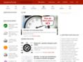 vistaprint sur maxibonsplans.info