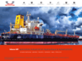 meca hp, hydraulique et maintenance  dans l'industrie en normandie