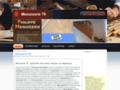Détails : Menuisier Yvelines