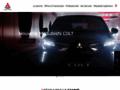 Mitsubishi Motors France Val d'Oise - Cergy Pontoise