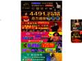 site http://www.monvoyant.net
